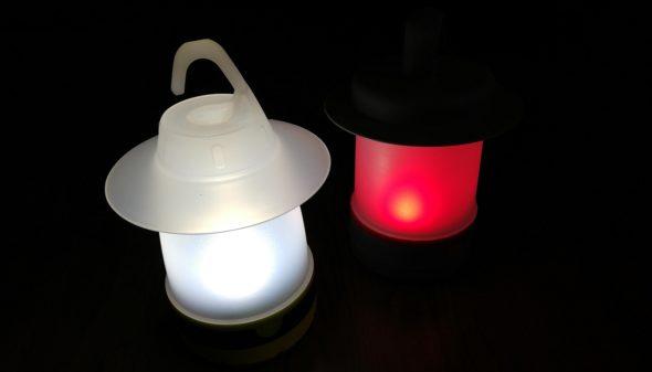 Meine Beleuchtung in der Nacht mit Rotlicht und Weisslicht
